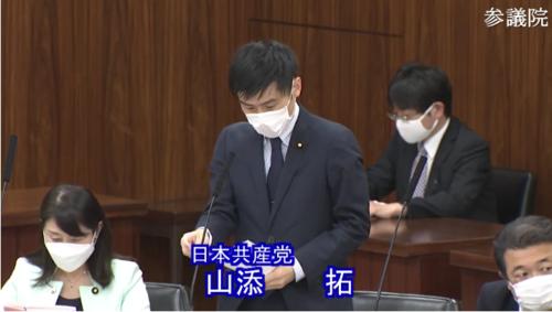 山添拓(日本共産党)・国民投票法改正案・反対討論.PNG