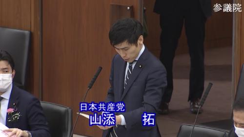山添拓(日本共産党)・外国弁護士法・反対討論.PNG