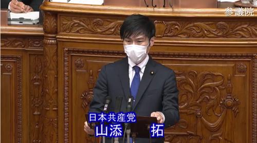 山添拓(日本共産党)・少年法改正案・反対討論・参院本会議.PNG