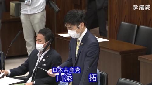 山添拓(日本共産党)・少年法改正案・反対討論・参院法務委員会.PNG