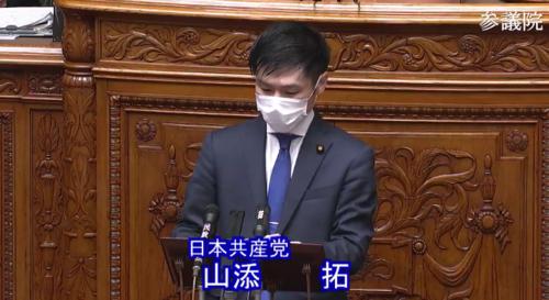 山添拓(日本共産党)・少年法改正案・質疑・参院本会議.PNG