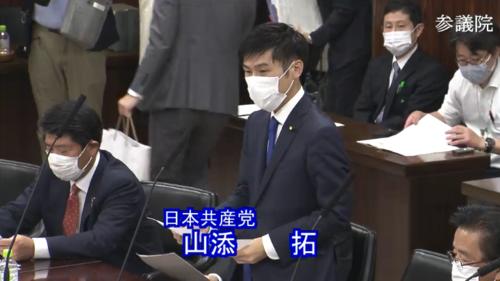 山添拓(日本共産党)・生殖補助医療法案・反対討論.PNG