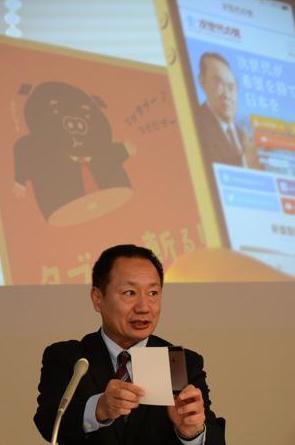山田宏・次世代の党.PNG