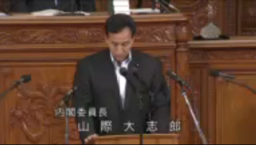 山際大志郎・TPP11.PNG