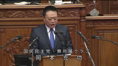 岡本充功(国民民主党・無所属クラブ)・児童虐待防止.PNG