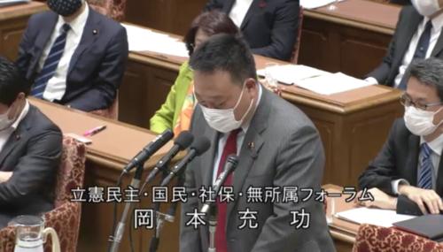 岡本充功・年金法案・賛成討論・衆院厚生労働委員会.PNG
