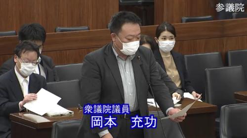岡本充功・年金法案修正案・趣旨説明・参院厚生労働委員会1.PNG