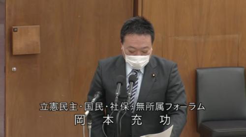 岡本充功・年金法案修正案・趣旨説明・衆院厚生労働委員会.PNG