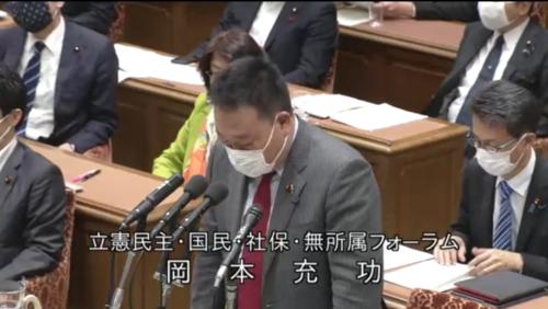 岡本充功・年金法案修正案・趣旨説明・衆院厚生労働委員会1.PNG