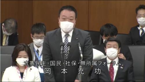 岡本充功・GPIF法案・趣旨説明・衆院厚生労働委員会.PNG