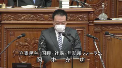 岡本充功・GPIF法案・趣旨説明・衆院本会議.PNG