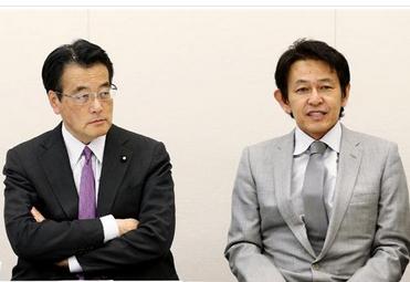 岡田克也と松野頼久1.PNG