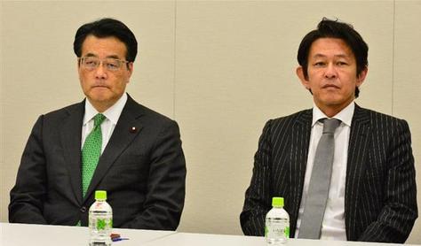 岡田克也と松野頼久・新党.PNG