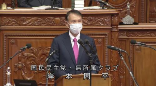 岸本周平・土地規制法案・質疑・衆院本会議.PNG