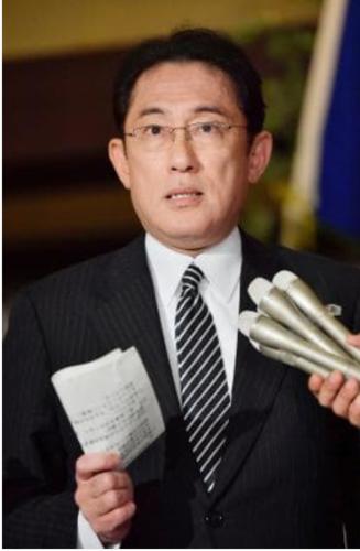 岸田文雄・日欧EPA.PNG