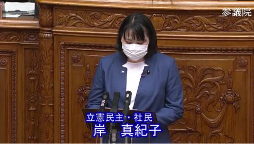 岸真紀子・特定商取引法改正案・質疑・参院本会議.PNG