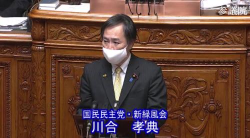 川合孝典・少年法改正案・質疑・参院本会議.PNG
