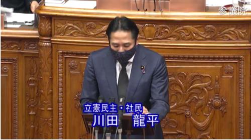 川田龍平・予防接種法改正案・参院本会議・質疑.PNG