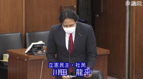 川田龍平・特定商取引法改正案・反対討論・委員会.PNG