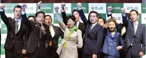 希望の会・設立会見出席の議員.PNG