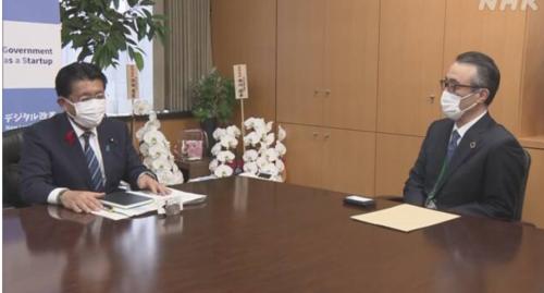 平井卓也デジタル担当と全国銀行協会の三毛兼承会長.PNG