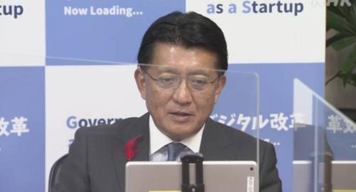 平井卓也・マイナンバーカードで引っ越し手続き.PNG