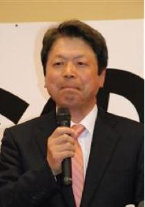 平岡秀夫.PNG