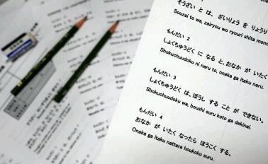 技能実習評価試験の過去問題.PNG
