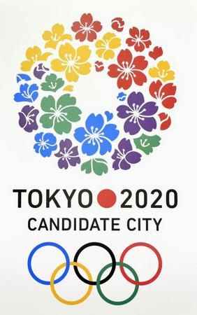 招致ロゴは新エンブレムとして使用できず.PNG