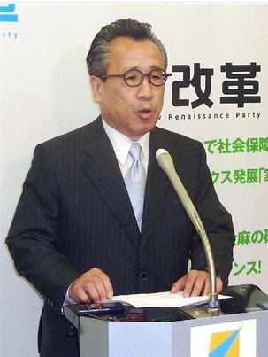 新党改革・新井代表.PNG