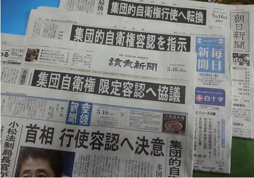 新聞読み比べ.PNG