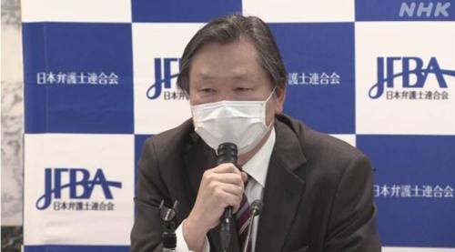 日弁連・特措法反対声明.PNG