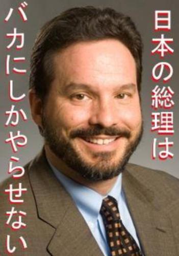 日本の総理は馬鹿しかやらせない.PNG