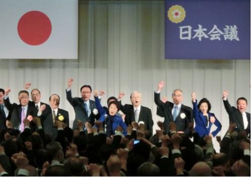日本会議20周年.PNG