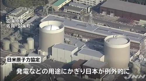日米原子力協定.PNG