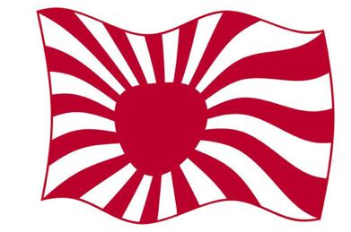 旭日旗.PNG