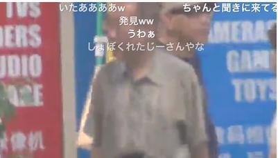 有田ヨシフ・桜井演説1.PNG