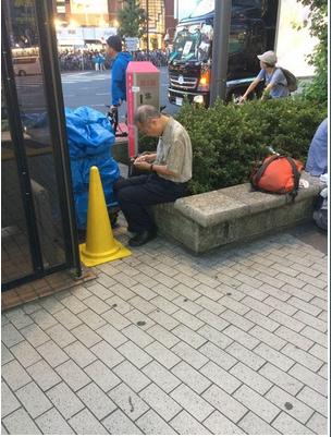 有田ヨシフ?.PNG