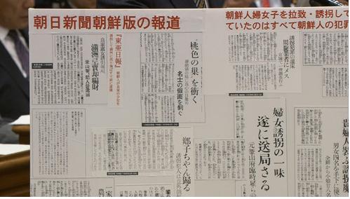 朝日が歪曲した慰安婦史料3.PNG