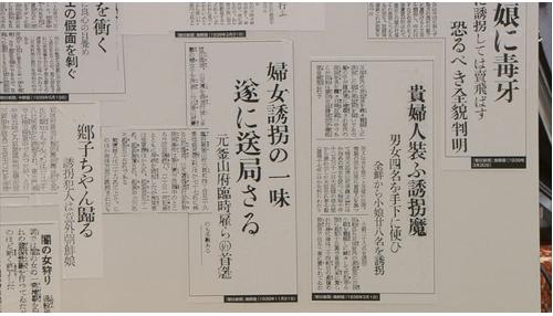 朝日が歪曲した慰安婦史料5.PNG