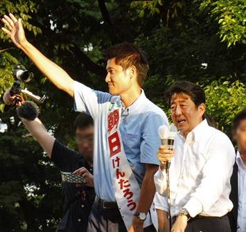 朝日健太郎と安倍首相.PNG