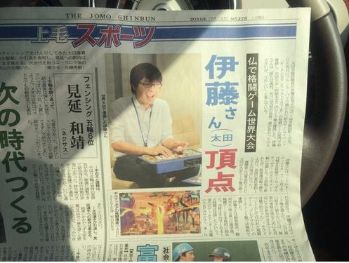 朝日新聞と上毛新聞.PNG