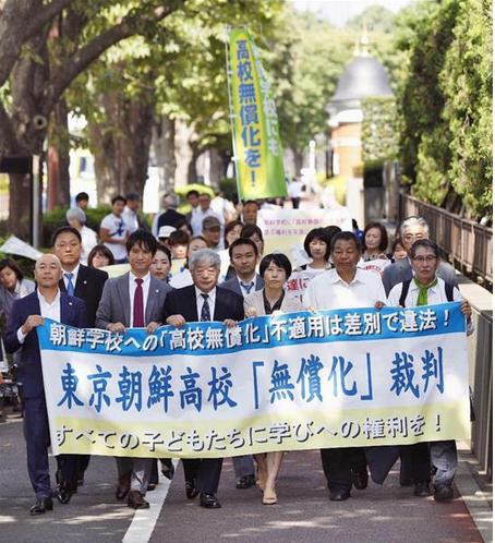 朝鮮学校無償化・東京地裁.PNG