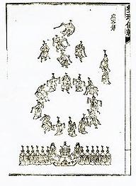 朝鮮王室儀軌.PNG