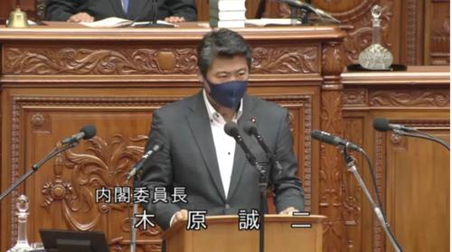 木原誠二(内閣委員長)・土地規制法案.PNG