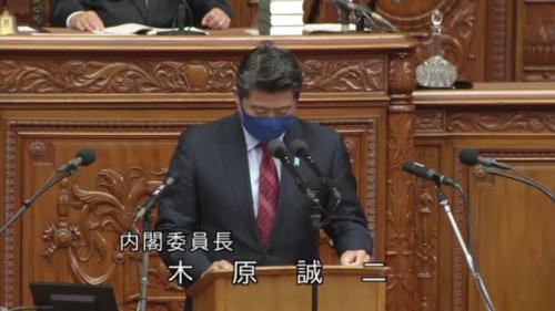 木原誠二(内閣委員長)・給与法改正案.PNG
