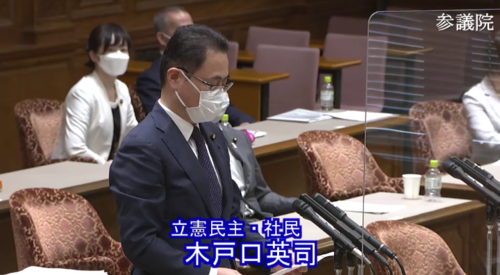 木戸口英司・児童手当法改正案・反対討論.PNG