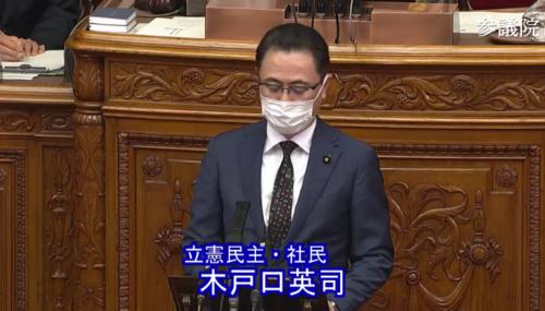 木戸口英司・土地規制法案・反対討論・参院本会議.PNG