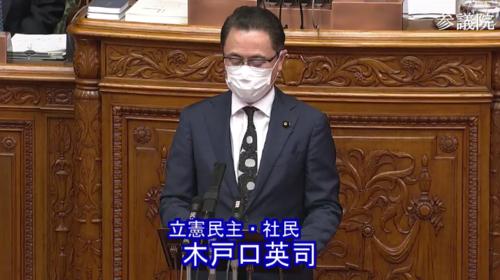 木戸口英司・土地規制法案・質疑・参院本会議.PNG