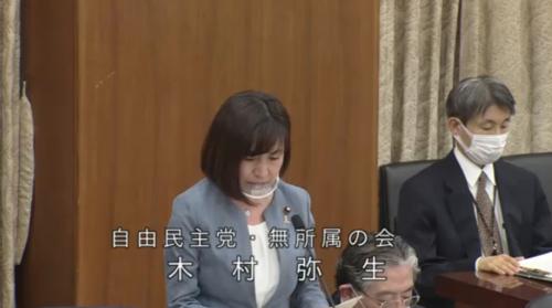 木村弥生・郵便法改正案・賛成討論.PNG